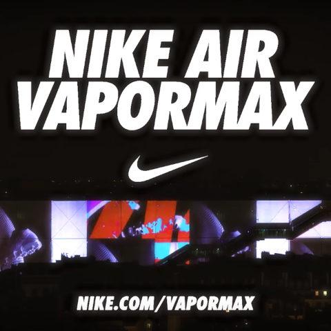 Nike Announcement: Air Max Day 2017